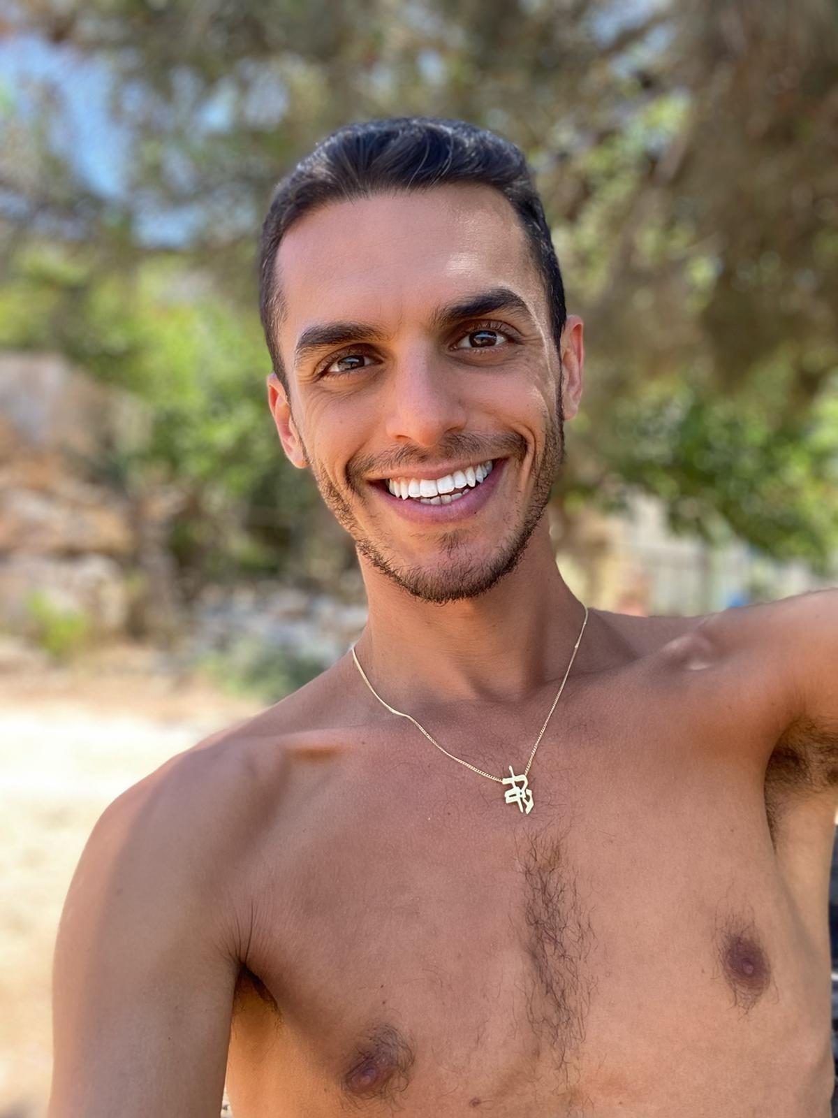 Aviv Shalem ((Asis))